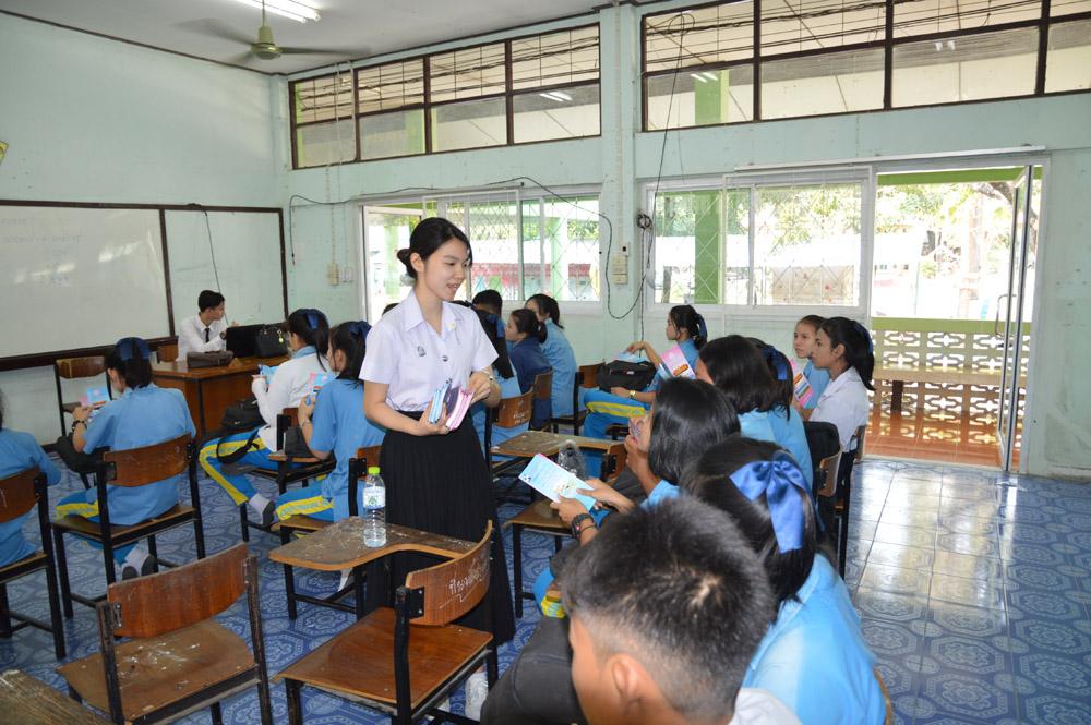 การศึกษาออนไลน์กับการศึกษาในวิทยาเขต